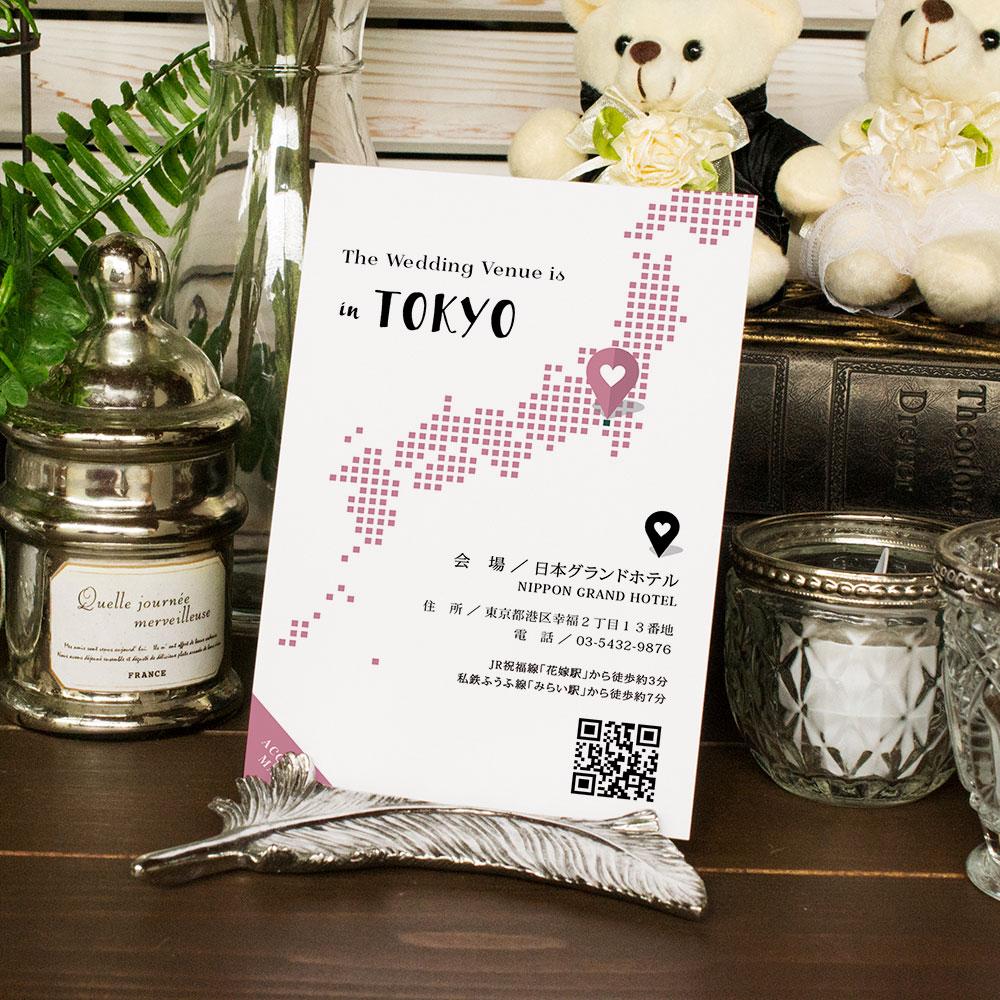 結婚式 招待状  写真 カレンダー 手作り Wedding Timeline invitation