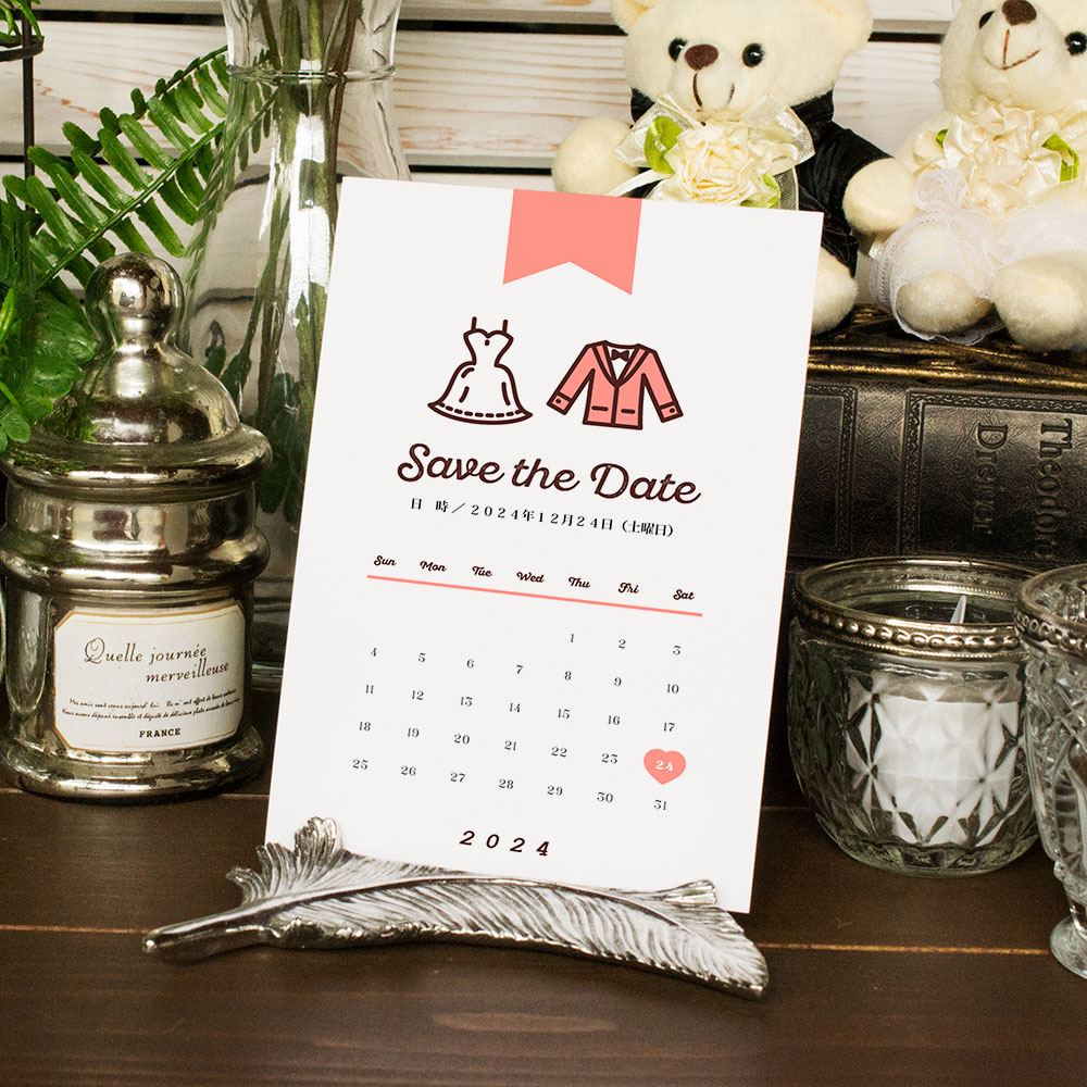 結婚式 招待状 カレンダー 案内 手作り Wedding Timeline invitation