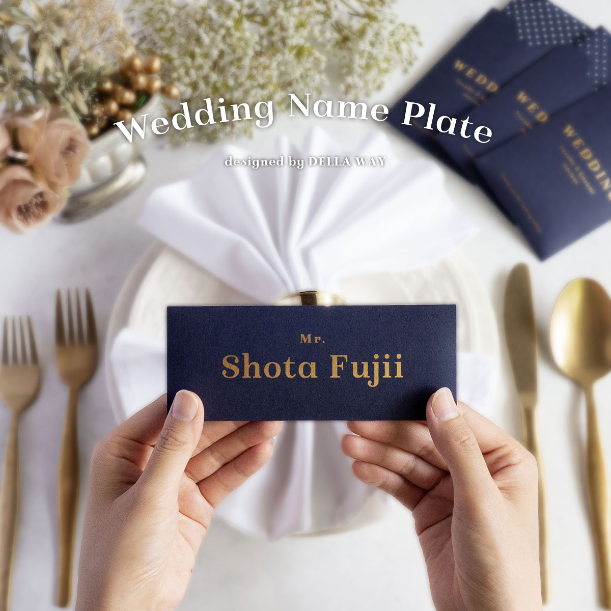 席札 Wedding Name Plate