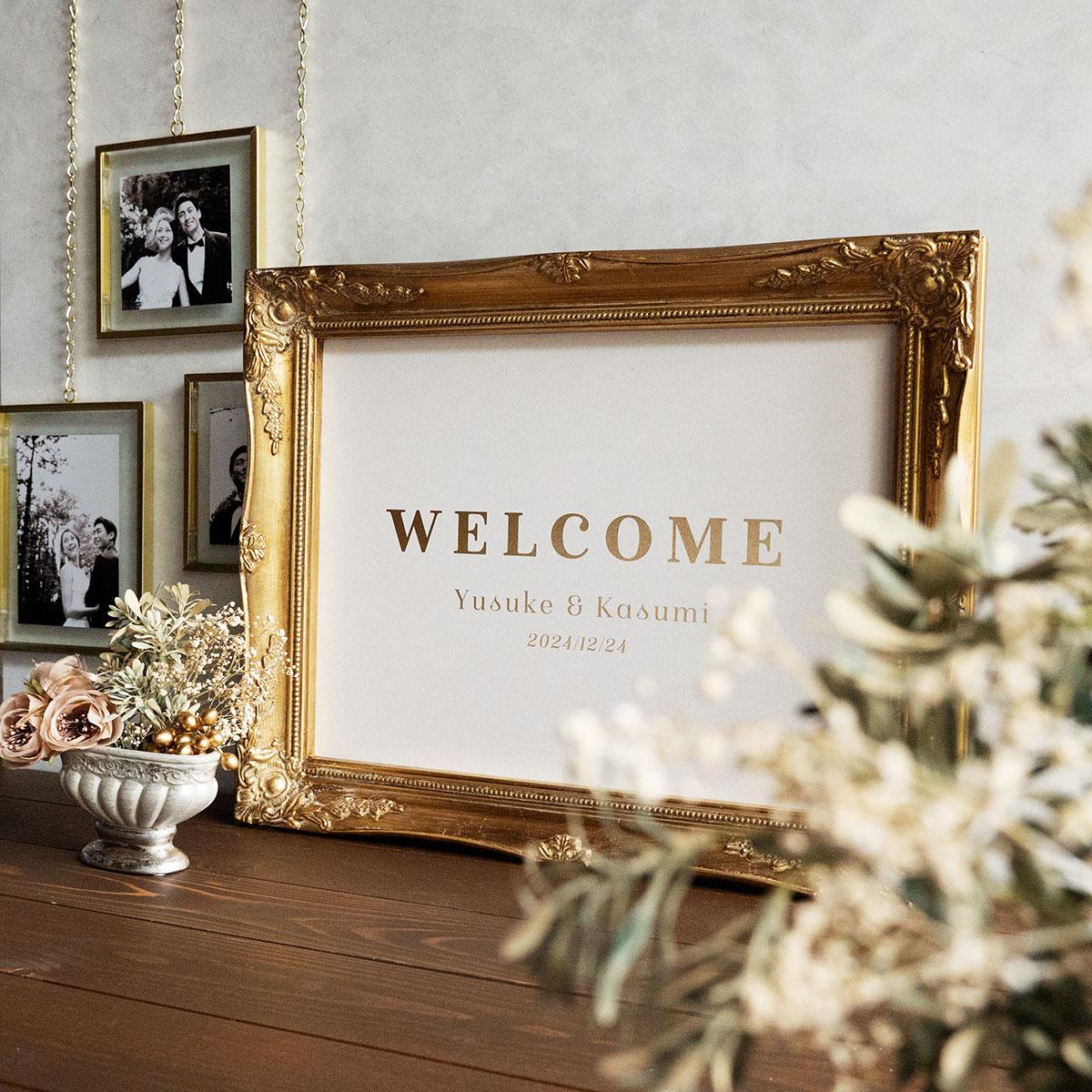 箔押しウェルカムボード golden print welcome board