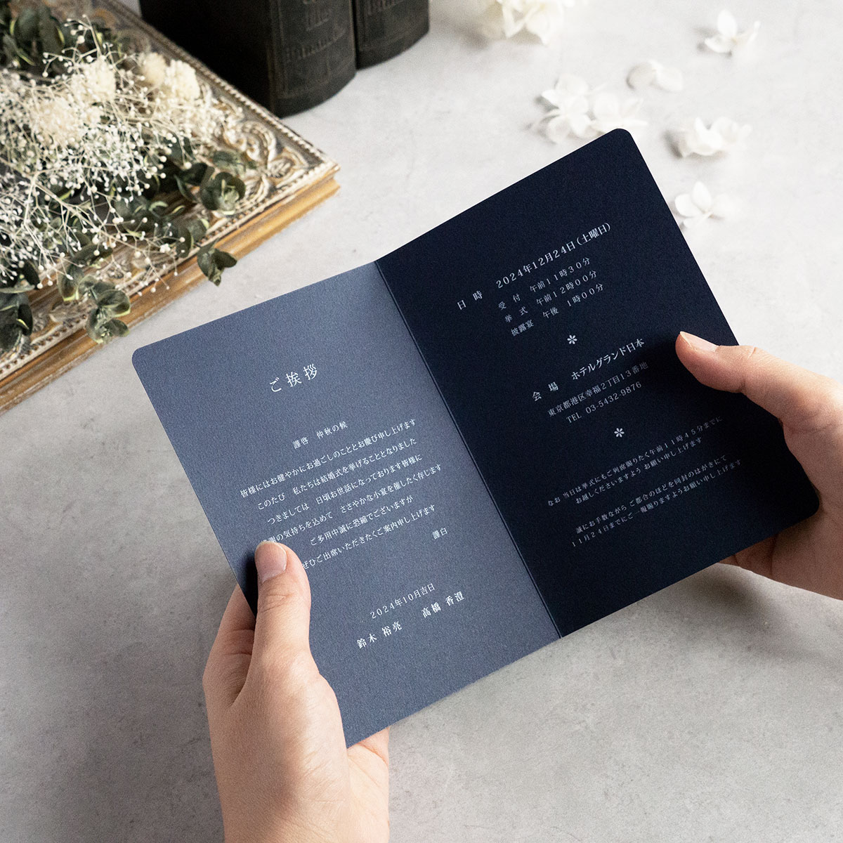 招待状 wedding invitation design