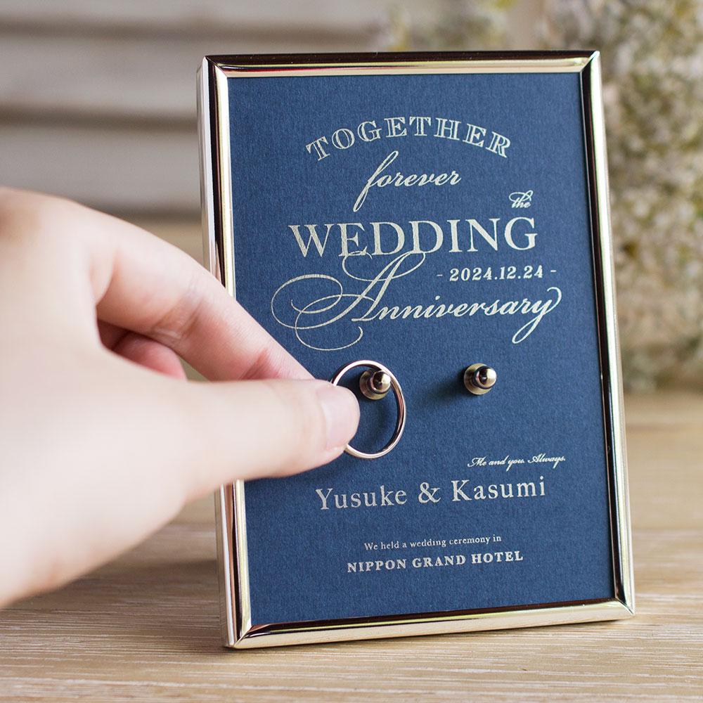 リング掛けボード 結婚指輪 インテリア marriage ring