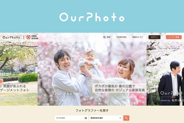 出張撮影サービス fotowa